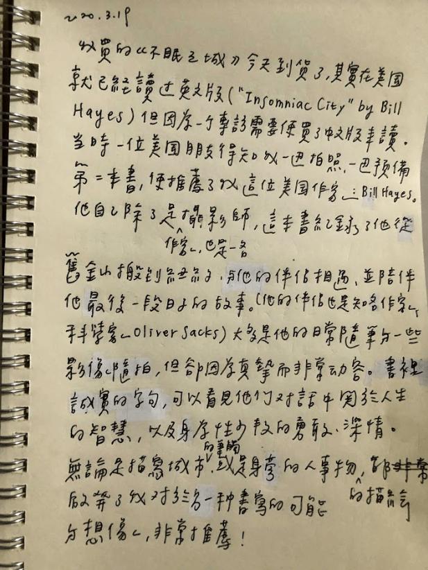 手寫日記 3月 蔡傑曦 3/19