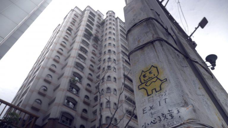 《咪咪貓的奇幻之旅》劇照。圖/台北電影節提供