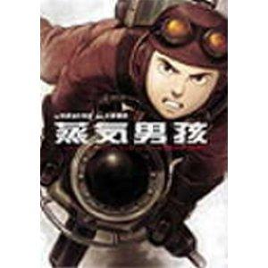 村井定幸 《蒸氣男孩》(角川出版,2005)