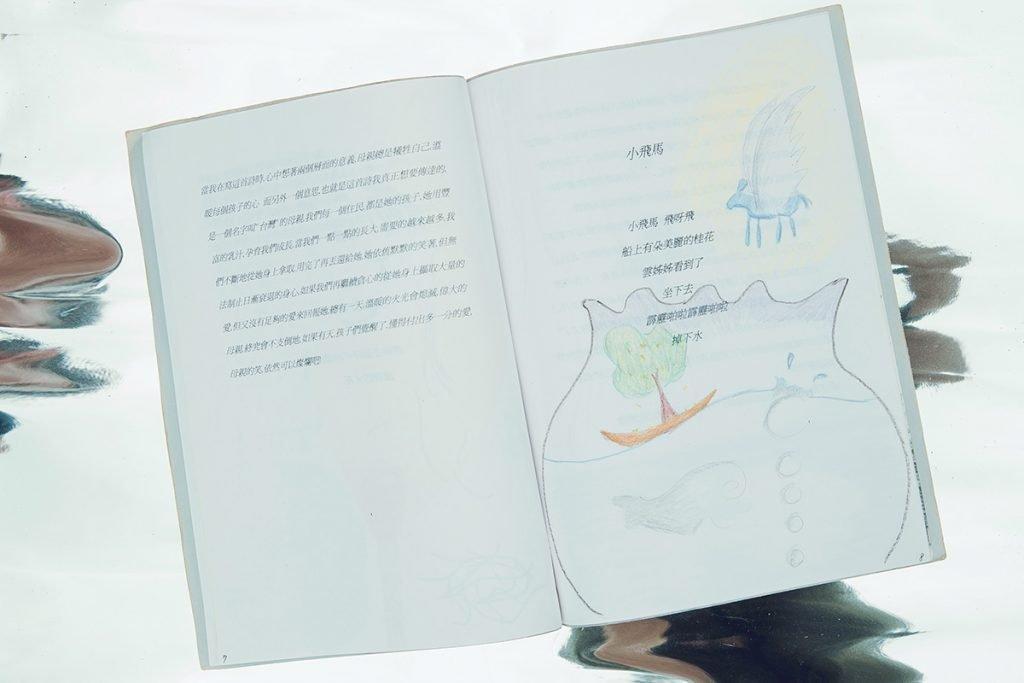 鄭宜農十二樣孤獨物件_9-1