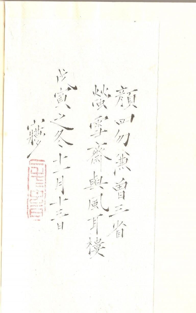 p.50-51 曾_藍房子