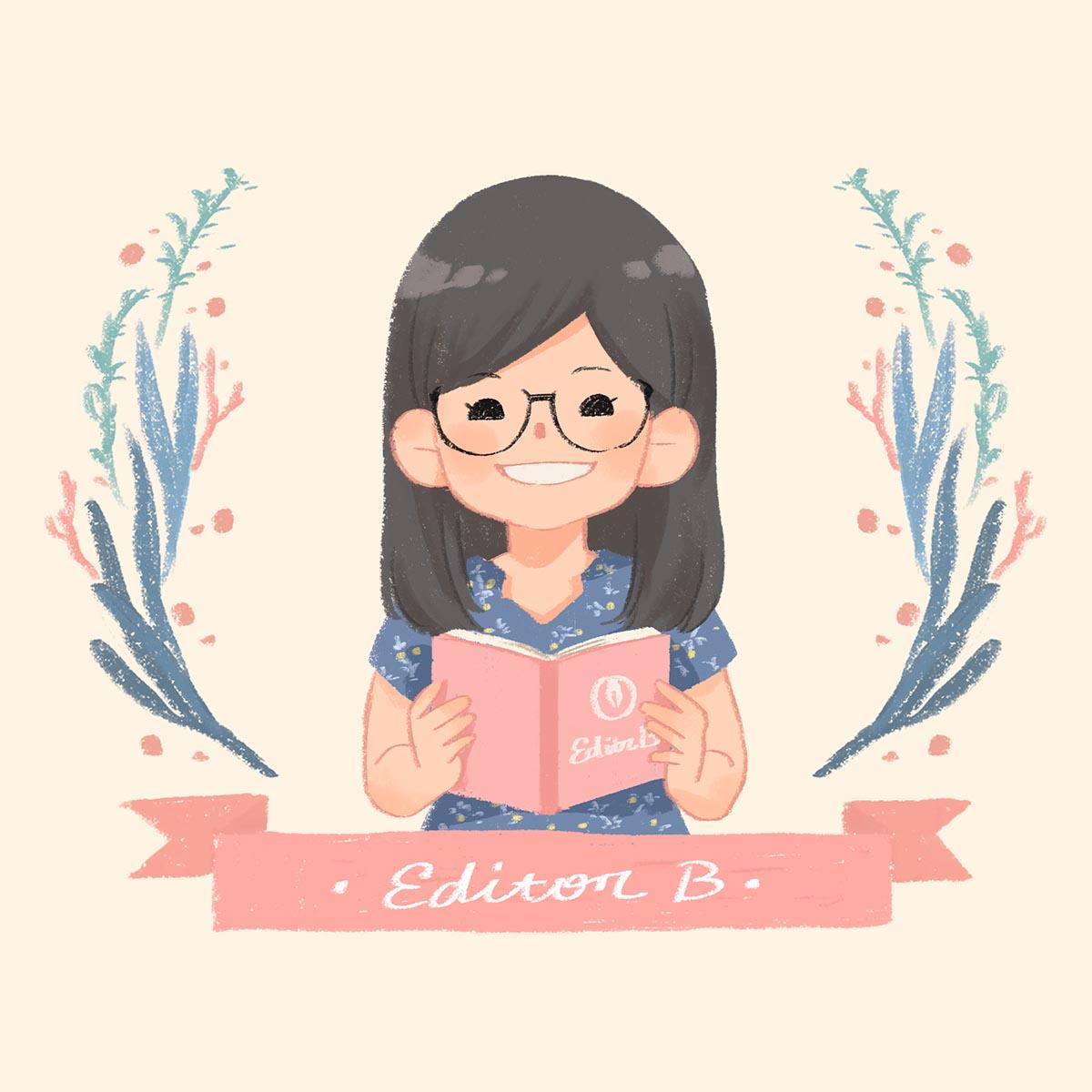 韓劇迷妹|B編