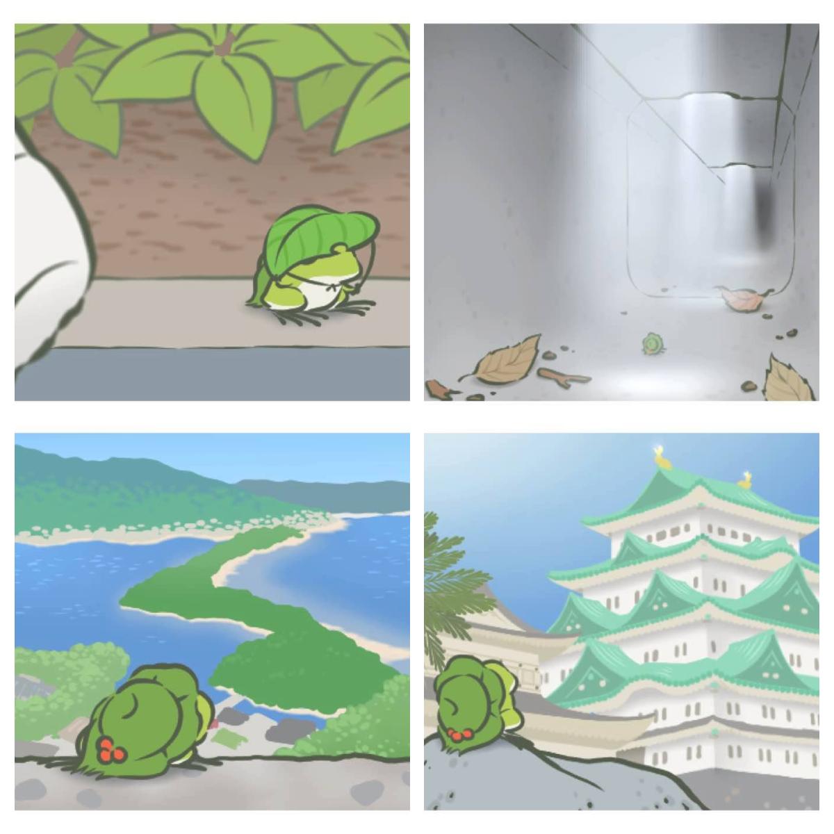 旅行青蛙 崔舜華