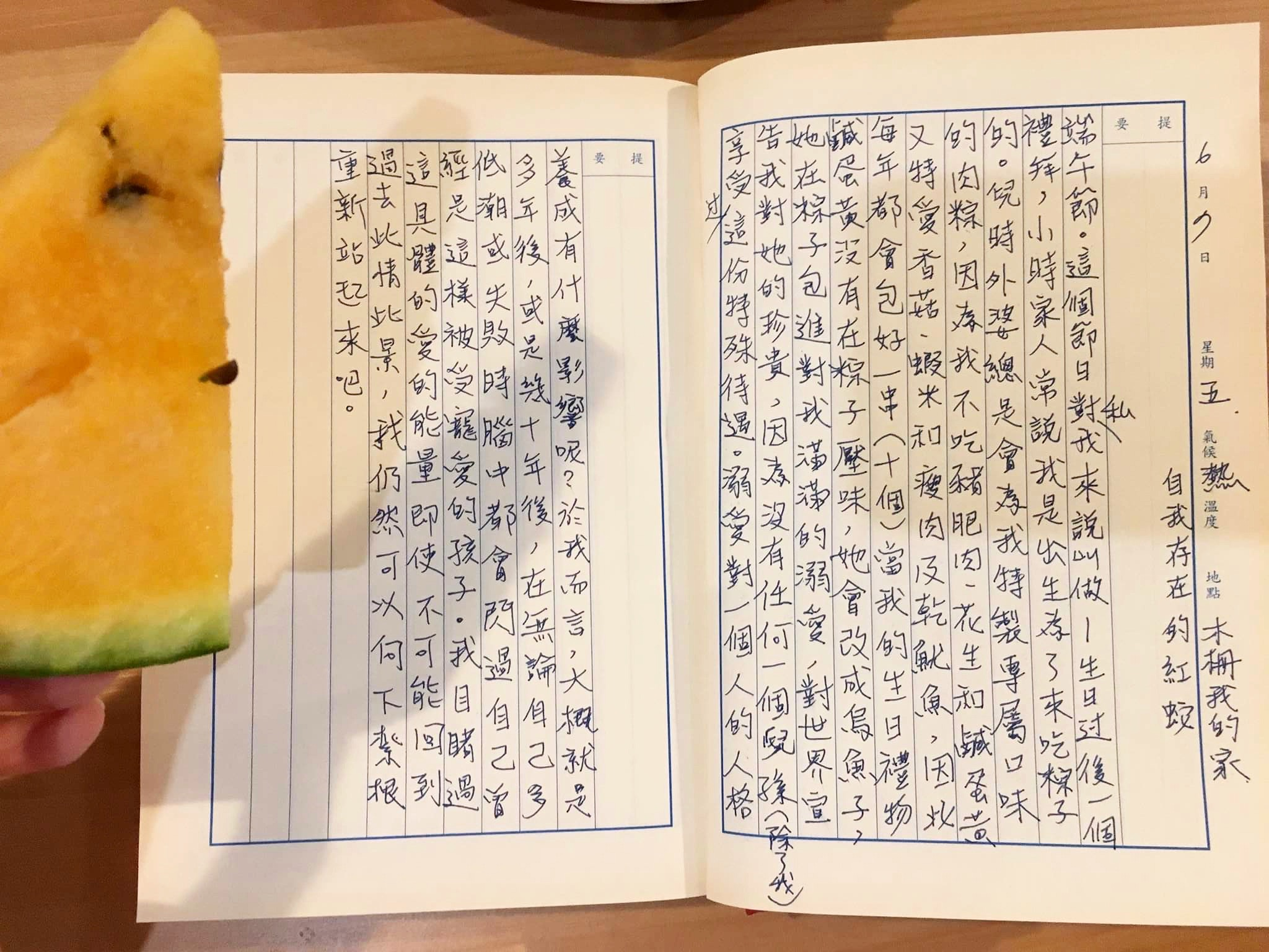 手寫日記|六月|騷夏|6/7