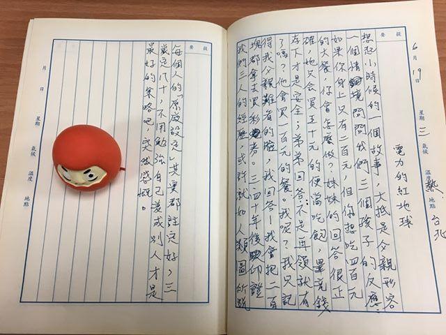 手寫日記|六月|騷夏|6/19