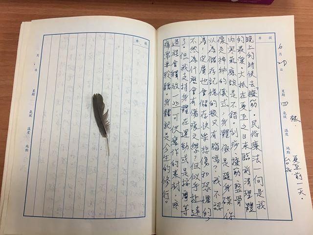 手寫日記|六月|騷夏|6/20