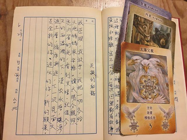 手寫日記|六月|騷夏|6/23