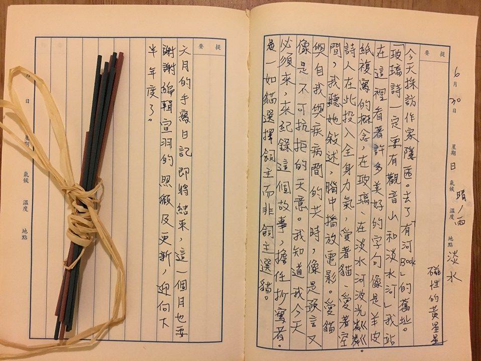 手寫日記|六月|騷夏|6/30