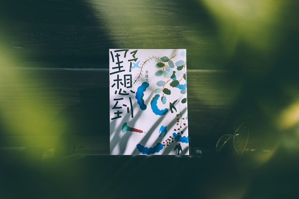摄影│小路