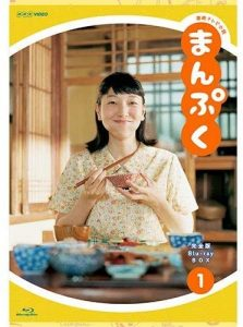 《泡麵之王》(NHK,2018)
