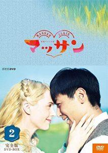 《阿政與愛莉》(NHK,2014)
